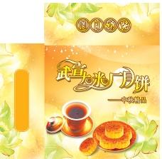 武宣大米厂月饼盒
