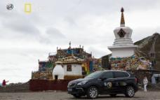 西藏 西藏自驾游图片