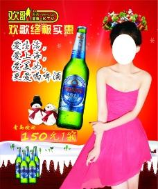 圣诞节美女啤酒广告图片