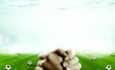 足球画册图片