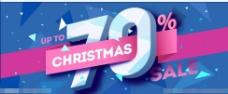 圣诞打折海报设计