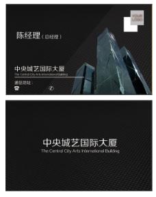 企业大厦黑色系列名片