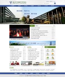 浙江大学科技园图片