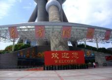 东方明珠广播电视塔图片