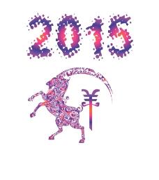 2015年羊年素材图片