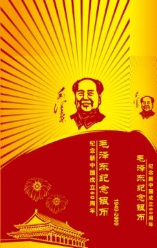中国电信(原创)羽毛球活动户外喷绘图片