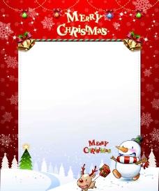 圣诞节 海报图片