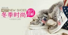 狐狸雪地靴图片