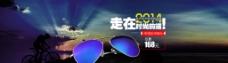 炫彩眼镜太阳镜偏光眼镜海报图片