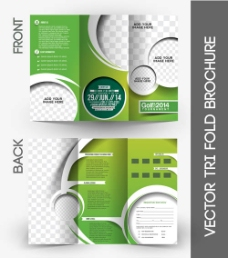 绿色清新三折页模版