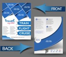 蓝色科技宣传单海报模版