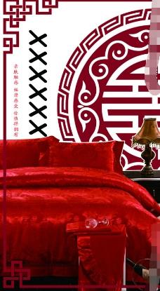 家纺海报设计