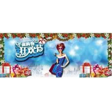 圣诞狂欢购物节设计背景图片高清psd下载