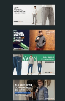 淘宝男装海报广告图片
