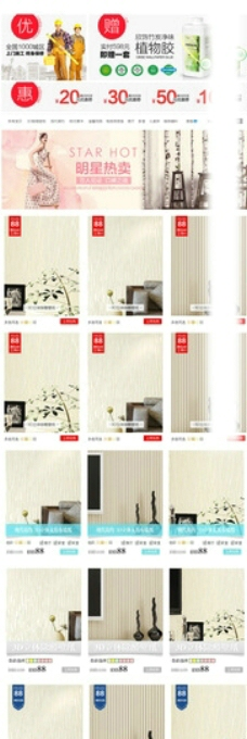 天猫豆腐块图片