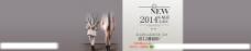 淘宝女装全屏宽屏促销广告海报图片