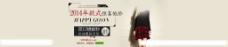 淘宝女装全屏宽屏促销海报广告图片