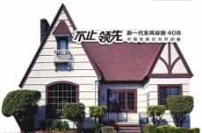 小房子背景图片