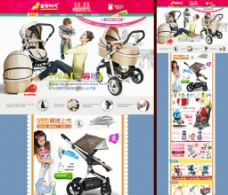 婴儿车首页图片