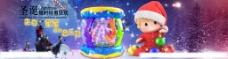 玩具圣诞海报图片