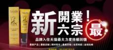手机客户banner图片