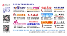 中国邮政2015年有奖贺年卡背面广告