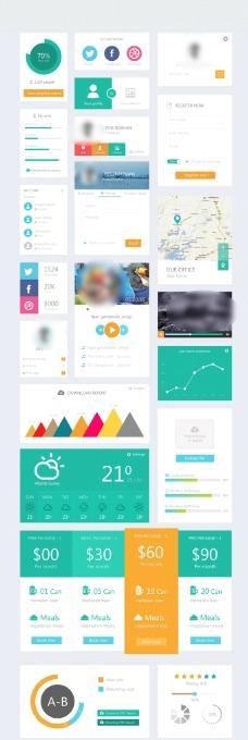 蓝色UI模板