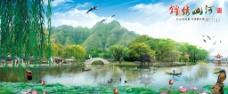 锦绣山河图片
