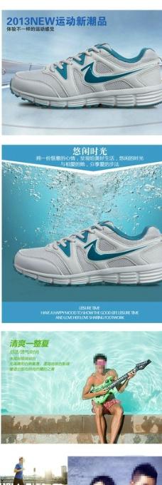 清凉鞋图片