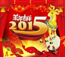 新年快乐海报
