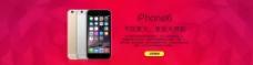 苹果iPhone6预售海报轮播psd下载