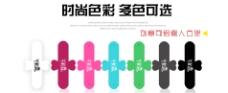 U型手机支架海报促销海报
