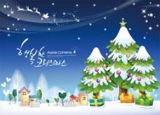 圣诞元旦春节冬季海报展板广告背景节日素材