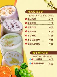 咖啡奶茶甜品菜单灯片灯箱海报图片