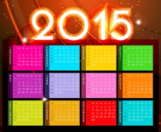 2015年日历矢量图图片