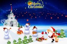 圣诞节元旦冬季海报广告背景节日素材下载