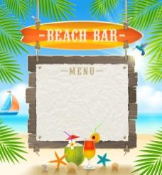 海滩酒吧菜单背景素材图片