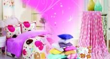 家居床上用品 分层素材图片
