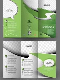 说明书手册广告海报图片