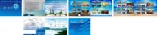 建筑公司宣传册画册图片