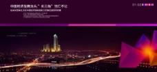 中国经济发展龙头图片