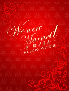 红色婚礼背景图片