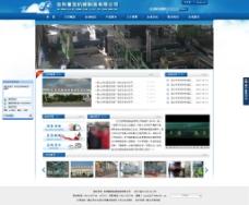 企业网站首页效果图