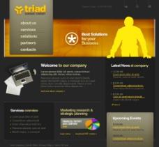 设计网站模板图片