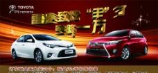 广汽丰田背景画图片