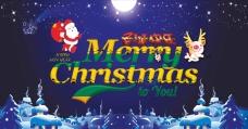 圣诞  快乐