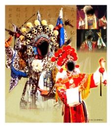 中国传统元素画册