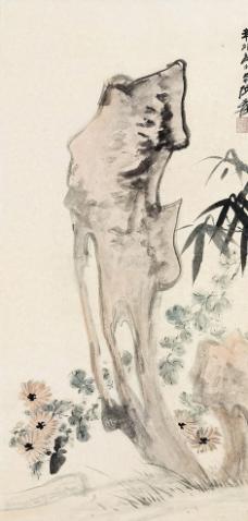 竹菊奇石图片