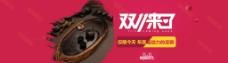 节日淘宝海报图片