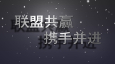 星空背景金属字体主题海报图片psd下载